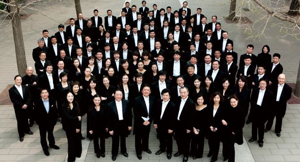 China Philharmonic Orchestra at Kravis Center for the Performing Arts, West Palm Beach, S FL 11/15/20. Buy Tickets on WestPalmBeach.com